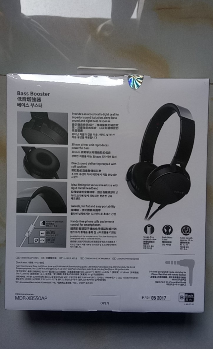 Extra Bass Sony MDR XB550AP